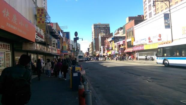 Street in Flushing